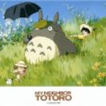 Totoro art1988 AM 500-220 of 500 is a piece
