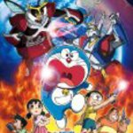 / New Dora Doraemon nobita and / new Ironman Corps 300 rajpath nobita and iron Corps 300-L323
