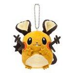 Pokemon Center Pokemon Petit original mascot Deden'ne