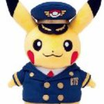 Stuffed pilot Pikachu Pokemon Center New Chitose Airport Limited