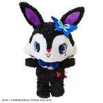 Jewel pet plush toys (Rua)