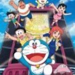 300-L349 300 Large Piece secret secret tool tool Museum Museum of Doraemon Nobita