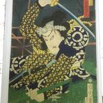 Ukiyoe wood-block prints