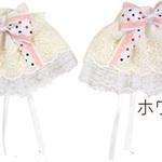 Princess ribbon & lace cufflinks 【Sleeve/ Moe sleeve /Lolita fashion/Accessories】- white