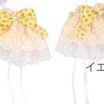 Princess ribbon & lace cufflinks 【Sleeve/ Moe sleeve /Lolita fashion/Accessories】- yellow