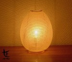 Beige Basket Lamp