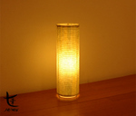 Willow Green Lamp