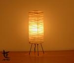 Ivory Lamp