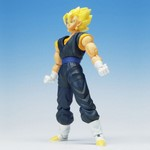 Dragonball Z Hybrid Action Figure Super Saiyan Vegetto