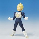 Dragonball Z Hybrid Action Figure Super Saiyan Vegeta