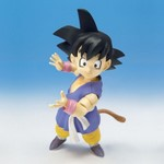 Dragonball Z Hybrid Action Figure Son Gokou [GT Version]