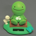 Sunshine Buddy (Clover green)