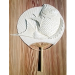 MOTTAINAI Hand Fan (Leaping Bream) W07002