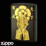 Zippo - Japanese Warlords - Takeda Shingen