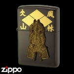 Zippo - Japanese Warlords - Takeda Shingen (Wind, Forest, Fire and Mountain)