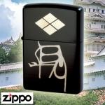 Zippo - Japanese Samurai House Insignias - Takeda Shingen