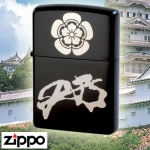 Zippo - Japanese Samurai House Insignias - Oda Nobunaga