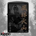 Zippo - Samurai War Lord - Takeda Shingen