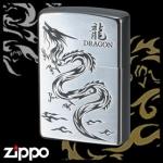 Dragon Zippo - Dragon - DRAGBKS3
