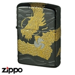 Dragon Zippo - Dragon Stronghold #4