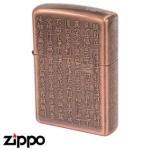 Zippo - Heart Sutra - Antique Bronze