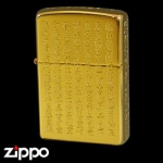 Zippo - Heart Sutra - Gold