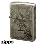 "Zippo - Japanese Kanji - ""The likely winner"""