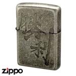 "Zippo - Japanese Kanji - ""Victory"""