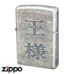"Zippo - Power Kanji Series - ""The King"""