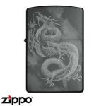 Zippo - Micro Laser Soaring Dragon