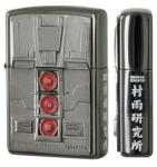 Zippo - Mobile Suit Gundam Psyco Gundam
