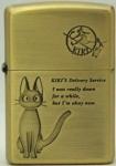 Ghibli Zippo - Kiki's Delivery Service - Jiji
