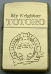 Ghibli Zippo - Studio Ghibli Collection - Totoro