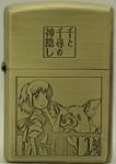 Ghibli Zippo - Spirited Away - Sen