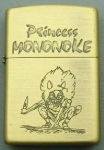 Ghibli Zippo - Princess Mononoke - San
