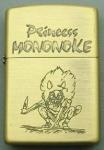 Ghibli Zippo - Princess Mononoke - San