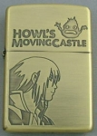 Ghibli Zippo - Howl&amp;#39;s Moving Castle - Howl