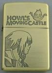 Ghibli Zippo - Howl's Moving Castle - Howl