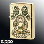 Zippo - Gautama Siddhaartha - 24 Karat Gold