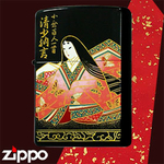 Zippo - Japanese Poet Series - Sei Shonagon