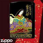 Zippo - Japanese Poet Series - Murasaki Shikibu