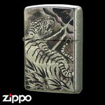 Zippo - Platinum Plated Tiger Zippo