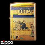 Zippo - Gold Leaf Artwork - Hokusai's Yoshida at Tokaido