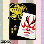 Zippo - Kabuki - Kagekiyo