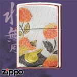 Zippo - Seasons - June (Hydrangea)