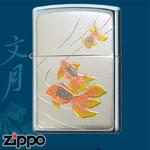 Zippo - Seasons - July (Goldfish)