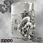 Zippo - Fujin Metal Zippo