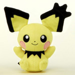 Pokemon Diamond and Pearl  - Pichu Plush