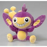 Pokemon Diamond and Pearl  - Aipom Plush