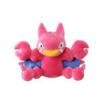 Pokemon - Large Gligar  Plush
